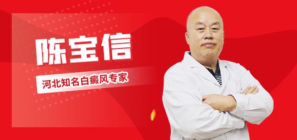 夏季助力祛白——北京知名白癜风专家苏有明教授莅临会诊啦!