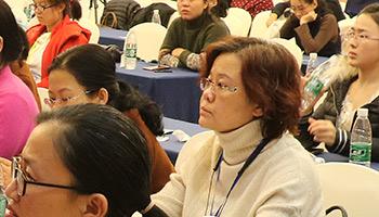 皮肤性病学学术会议